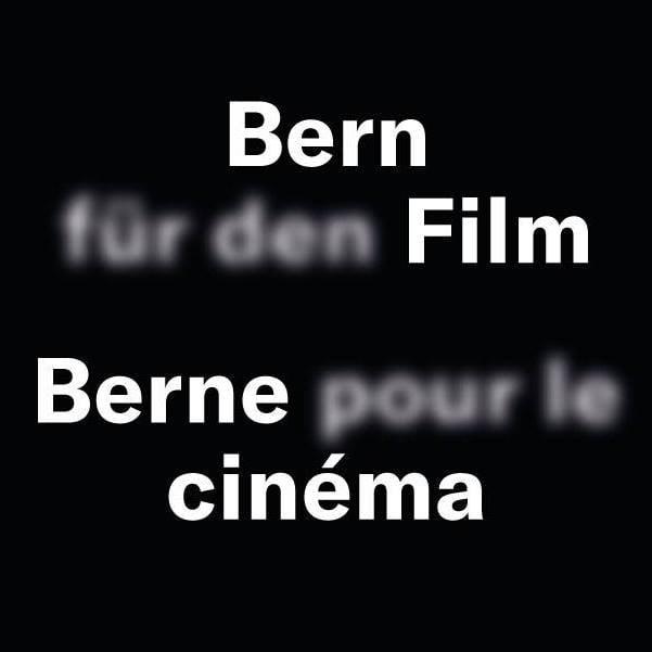 Gastkommentar zur Kulturpolitik – Gleich lange Spiesse für den Schweizer Film